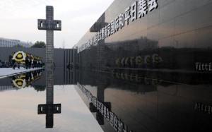 Memorial-Masacre-de-Nanjing